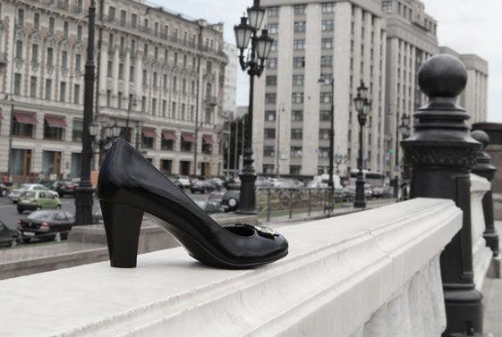 терволина обувь каталог 2